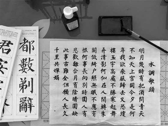 读音最多的汉字