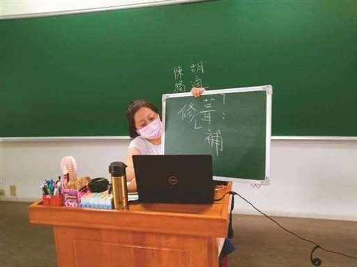 普中线上教学  教具加深印象