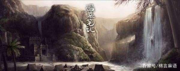 盗墓笔记中的陈文锦最后怎么了?